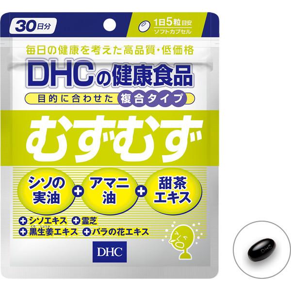 Витамины от аллергии DHC