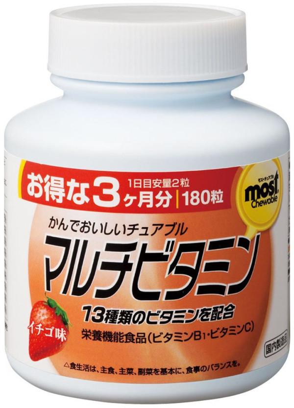 Жевательные мультивитамины Orihiro с клубничным вкусом