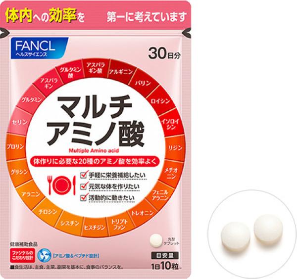 Комплекс аминокислот Fancl Multi Amino Acid