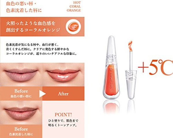 Блеск для губ FLOWFUSHI LIP 38℃ treatment + 5℃ Coral orange