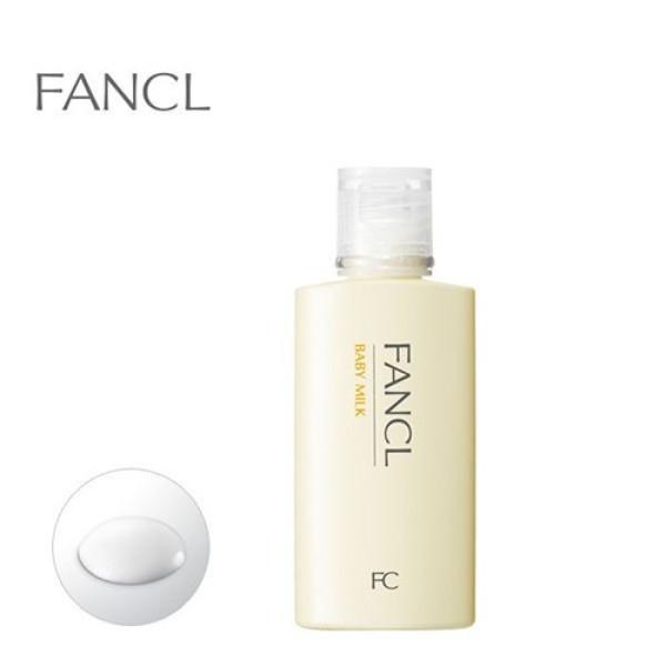 Детское молочко для тела Fancl Baby Milk