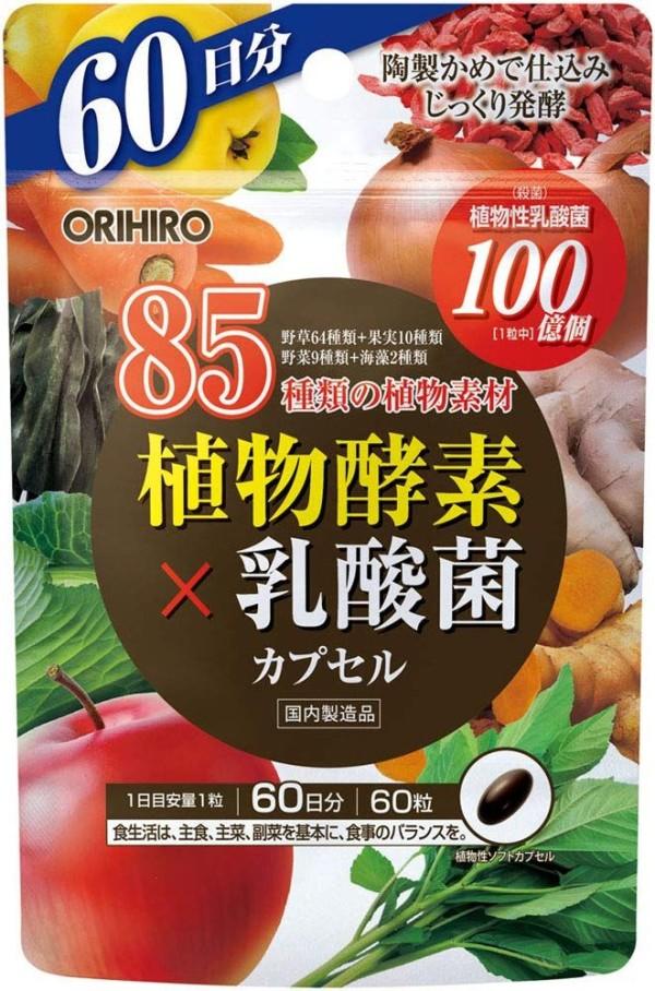 Растительные энзимы ORIHIRO Plant Enzyme