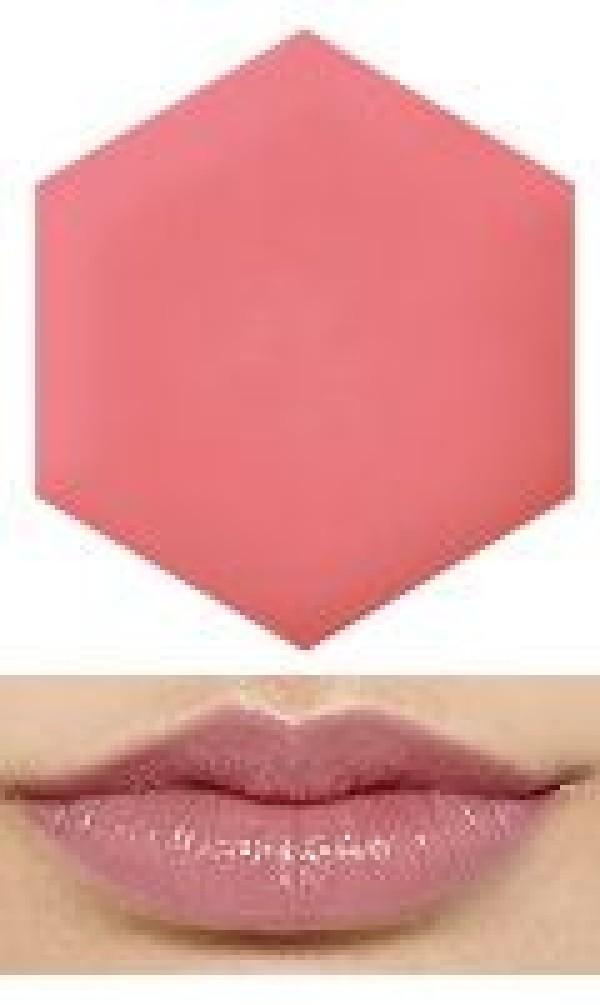 Бальзам для губ Shiseido Integrate volume Balm lip N