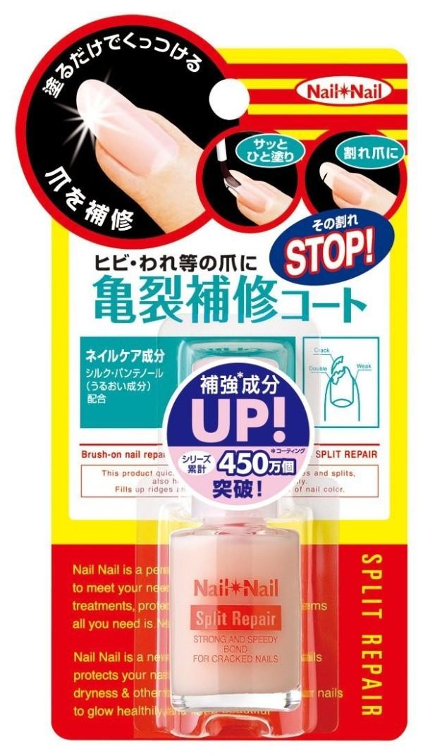 Клей и средство для укрепления ногтей Split Repair  Nail-Nail BCL