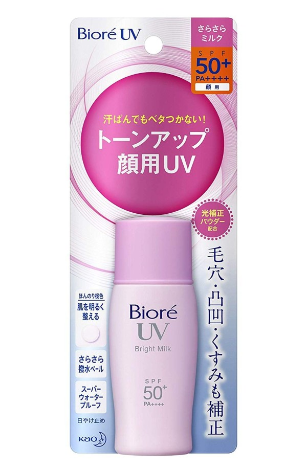 Осветляющее солнцезащитное молочко Kao Biore UV Bright Milk SPF 50 + PA ++++