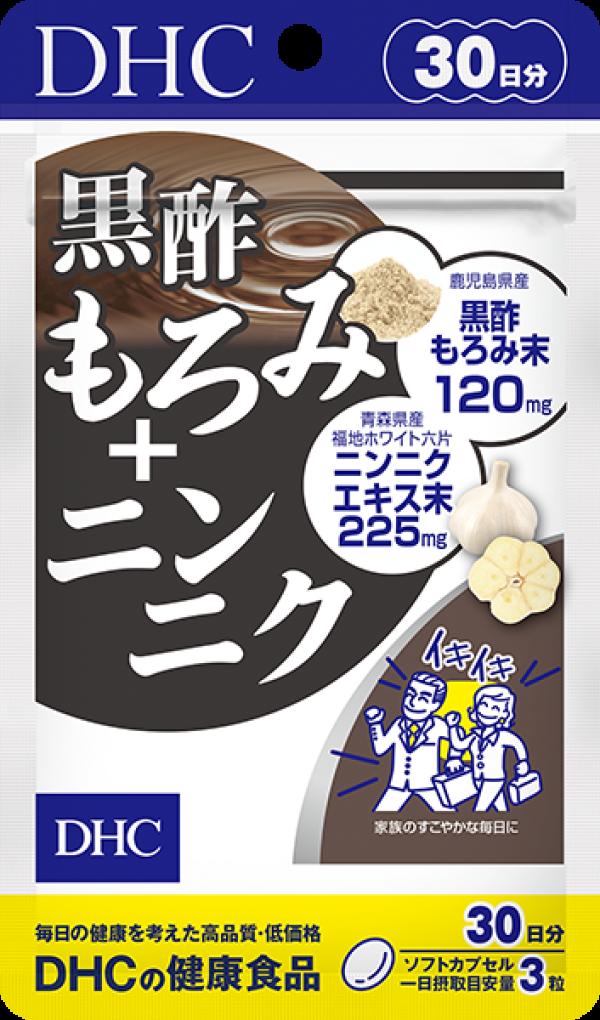 Комплекс с черным уксусом и чесноком для иммунитета DHC Black Vinegar Moromi + Garlic
