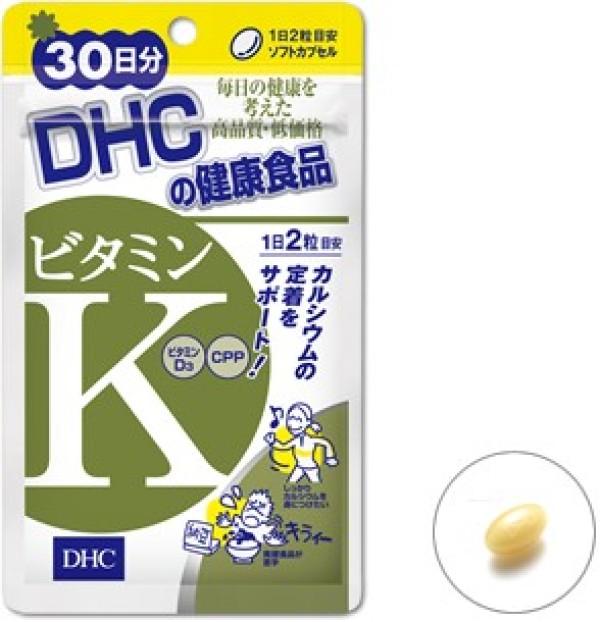 Витамин К2 DHC