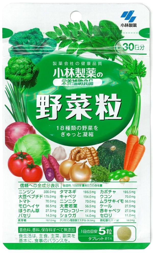 Овощной комплекс Kobayashi Pharmaceutical Vegetable Compound Food