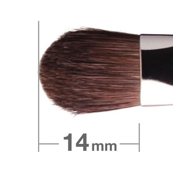 Кисть для теней HAKUHODO Eye Shadow Brush Round & Flat J133Н
