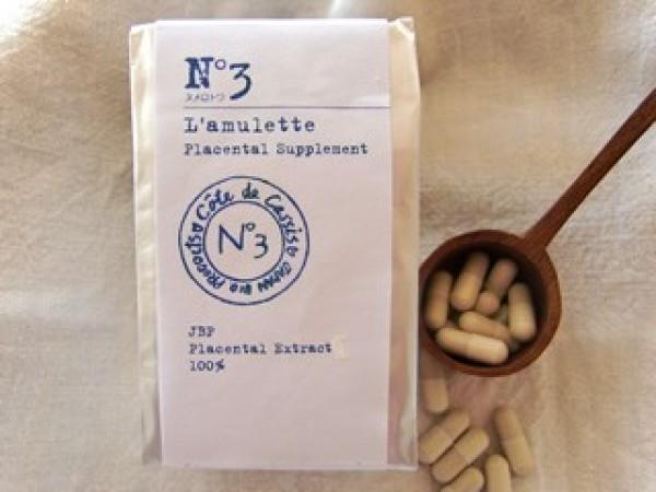 Плацентарная пищевая добавка JPB L'amulette