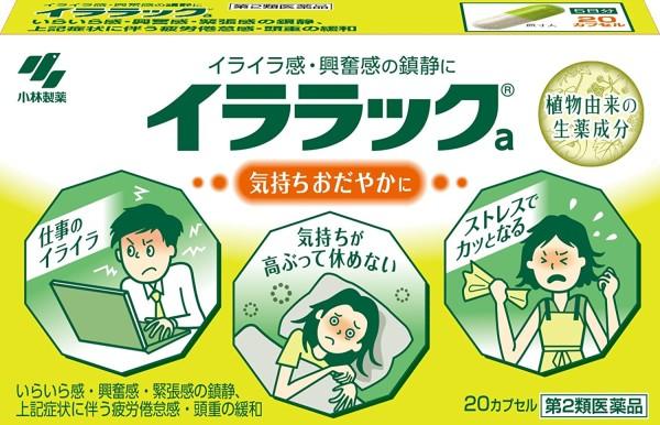 Успокоительный препарат при повышенной раздражительности и нервозности Kobayashi Iralac a