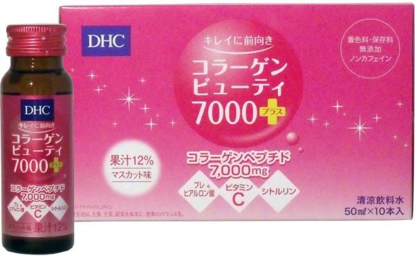 Коллагеновый напиток DHC Collagen Beauty