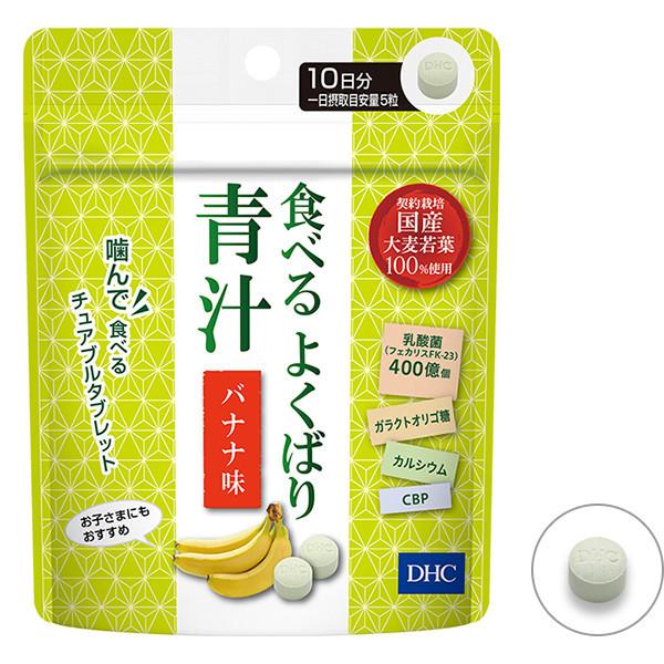 Аодзиру со вкусом банана для детей DHC