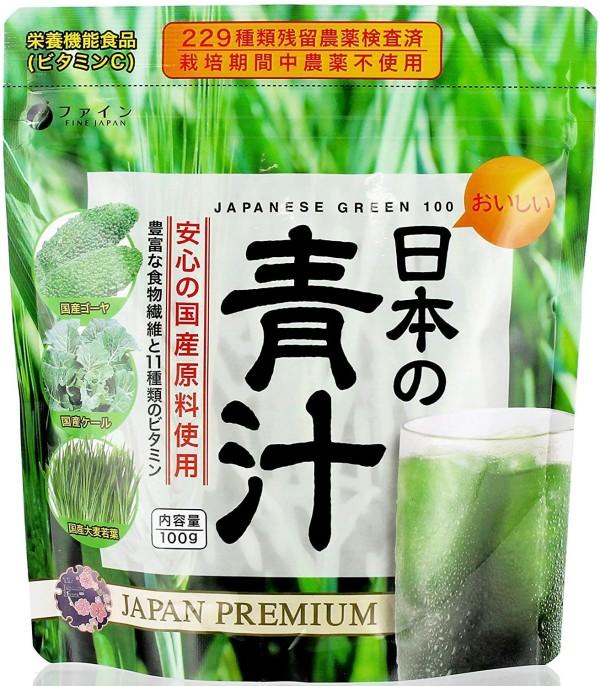 Зеленый растворимый коктейль аодзиру Japanese Green 100