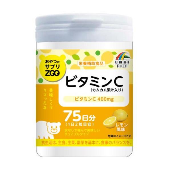 Жевательный Витамин С Unimat Riken ZOO на 75 дней со вкусом лимона