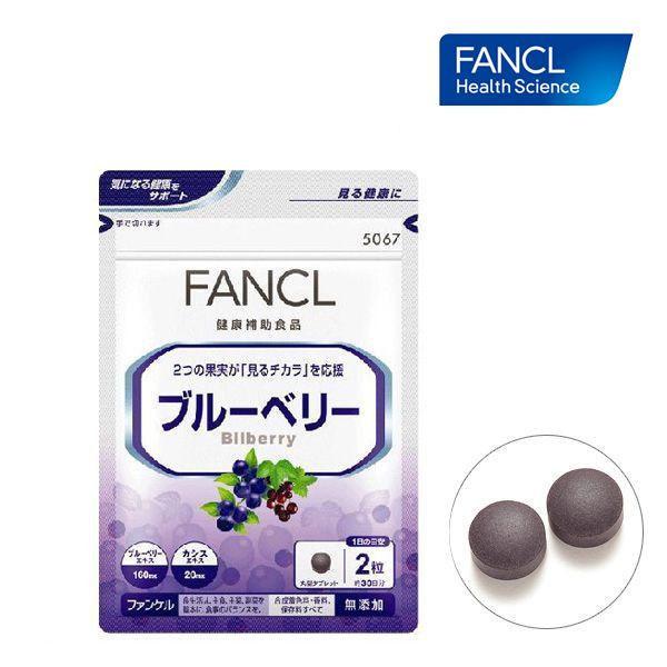 Экстракты черники и черной смородины Fancl