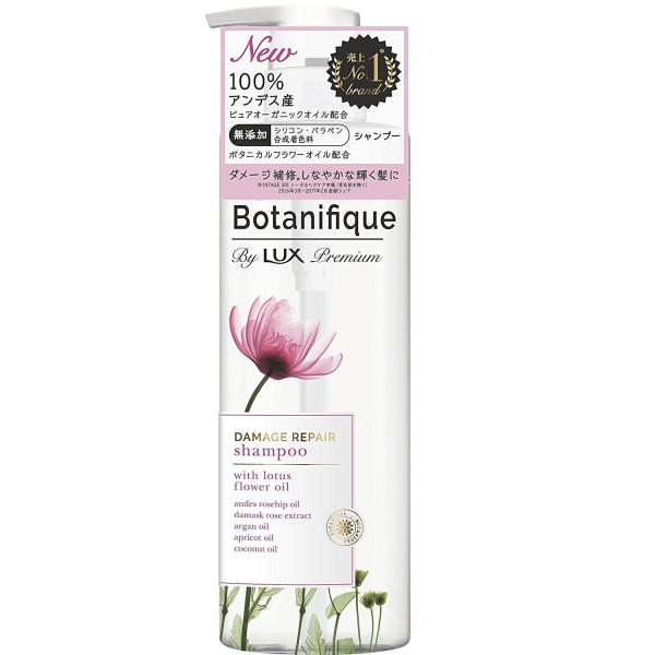 Восстанавливающий шампунь Botanifique by LUX Premium Damage Repair Shampoo