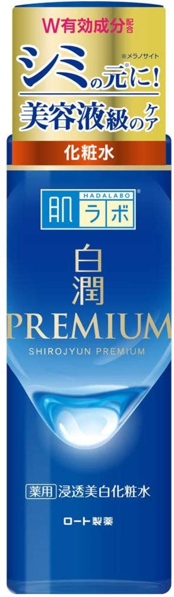 Увлажняющий и отбеливающий лосьон Rohto Hada Labo Shirojyun Premium Whitening Medicated Lotion