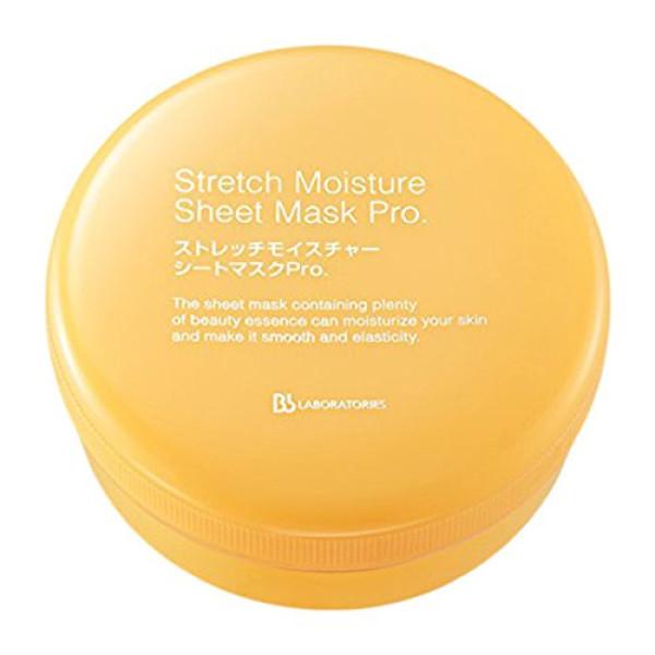 Увлажняющие патчи для области глаз и губ BB Laboratories Stretch Moisture Sheet Mask Pro