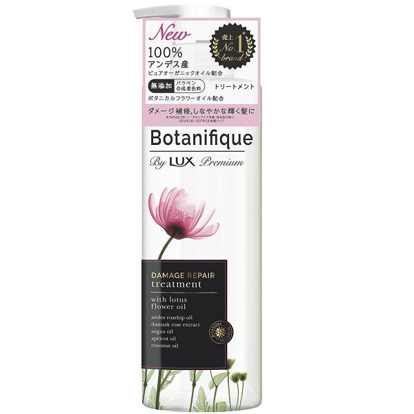 Восстанавливающий бальзам Botanifique by LUX Premium Damage Repair Treatment