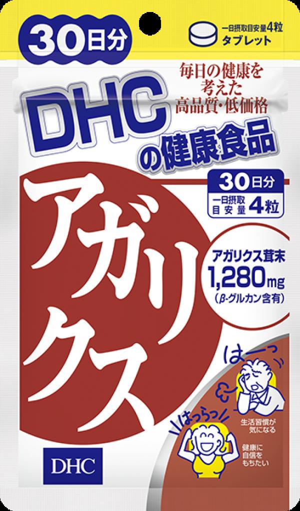 Экстракт гриба Агарикус DHC Agaricus