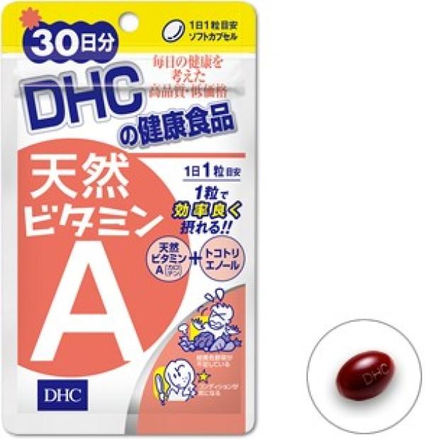 Натуральный витамин А DHC Natural vitamin A