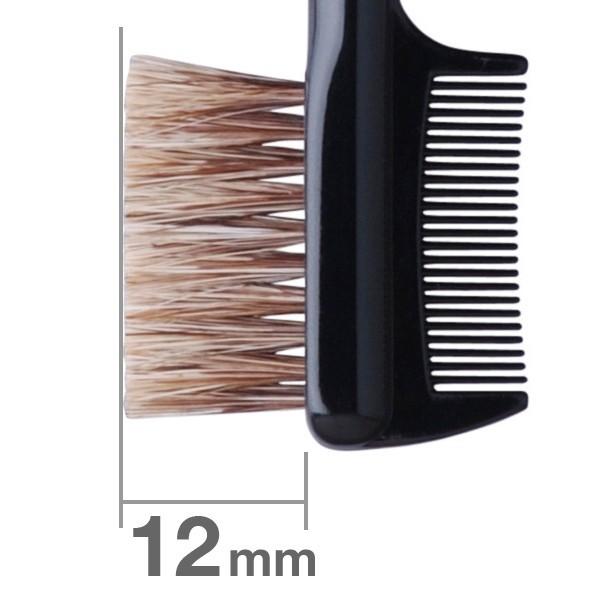 Кисть для бровей HAKUHODO Kokutan Brow Comb Brush
