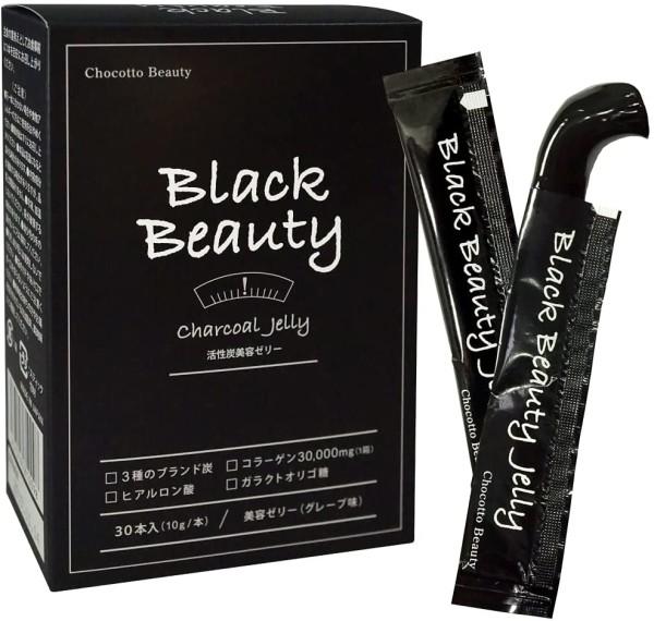 Желе с древесным углем и коллагеном Black Beauty Charcoal Jelly