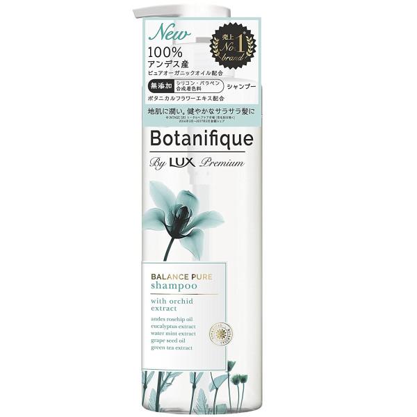 Лечебный шампунь Botanifique by LUX Premium Balance Pure Shampoo