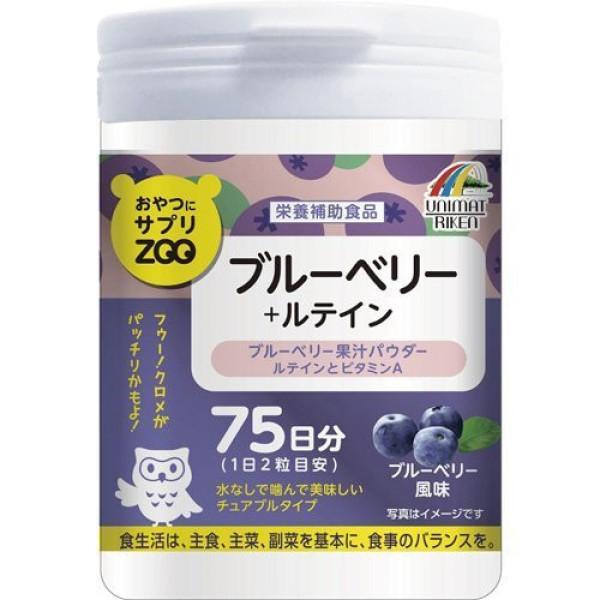 Жевательные витамины голубика + лютеин ZOO Unimat Riken на 75 дней со вкусом голубики для здоровья глаз