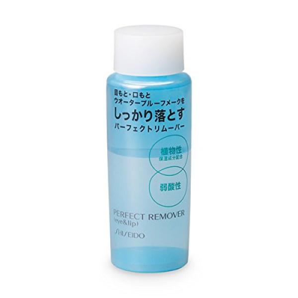 Средство для снятия макияжа с глаз и губ Shiseido Perfect Remover (eye & lip)