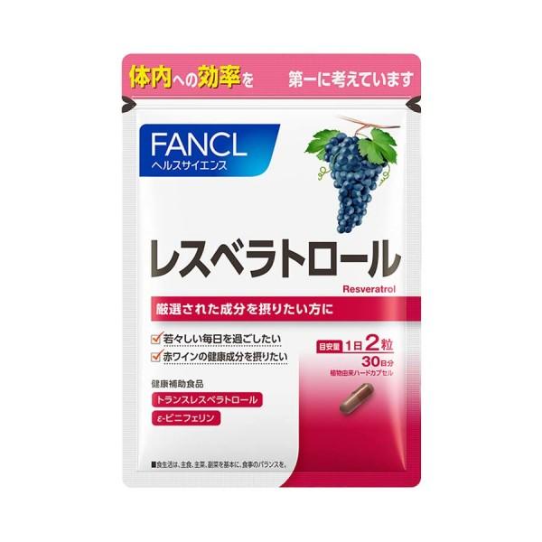 Антиоксидант ресвератрол Fancl Resveratrol