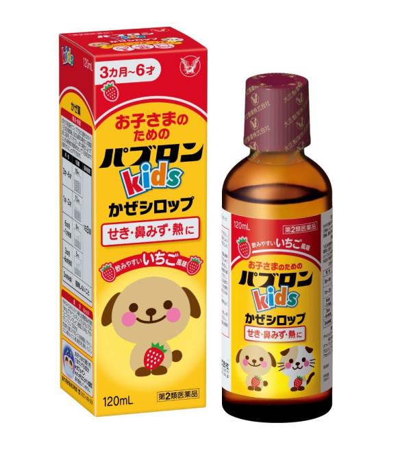 Детский сироп от простуды Paburon Kids на основе парацетамола с клубничным вкусом