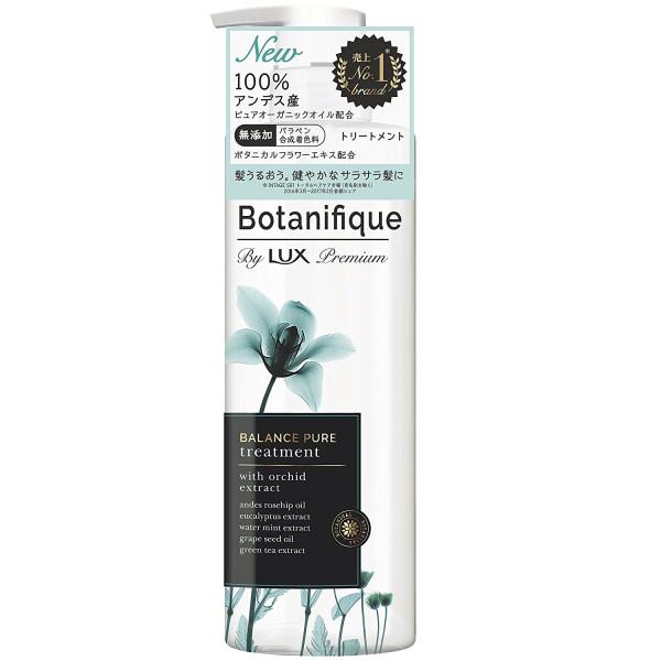 Лечебный бальзам Botanifique by LUX Premium Balance Pure Treatment