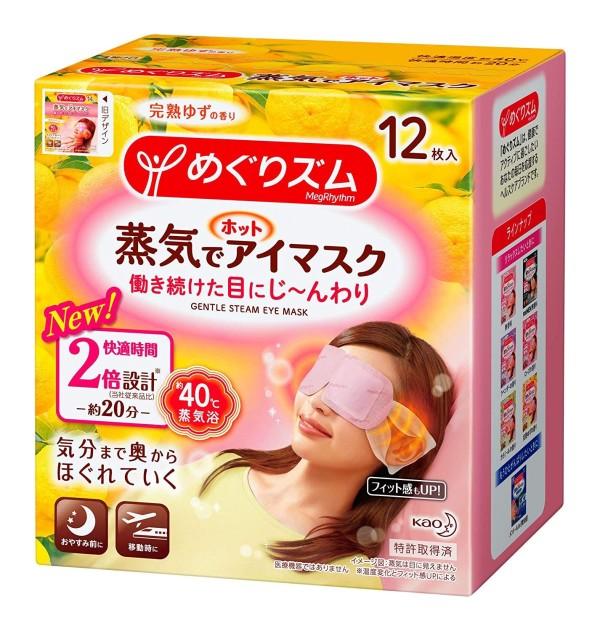 Согревающая паровая маска для глаз KAO с ароматом юдзу