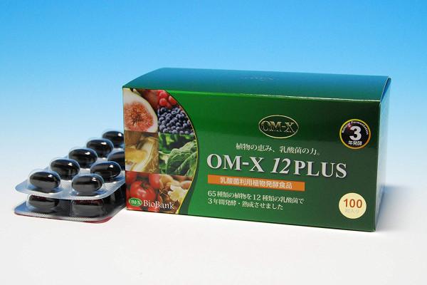 Пробиотики OM-X Dr. OHHIRА для равновесия микрофлоры кишечника