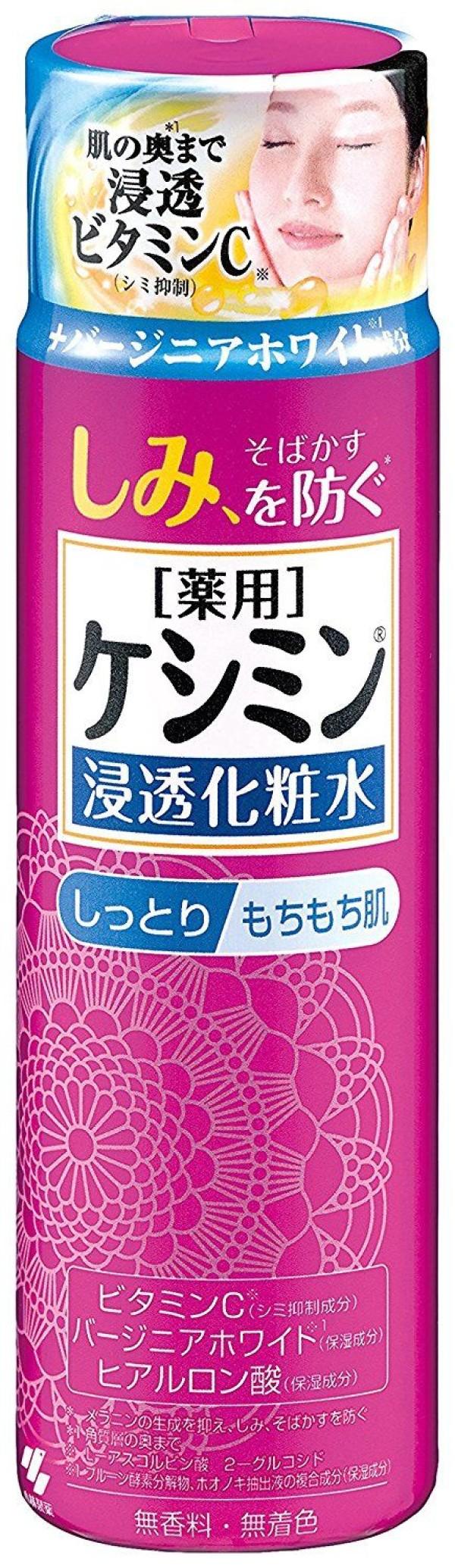 Отбеливающий лосьон от веснушек и пигментных пятен Kobayashi Pharmaceutical Keshin Penetration Lotion