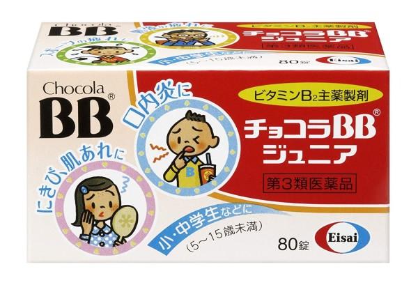 Детский витаминный комплекс при акне и стоматите Eisai Chocola BB Junior