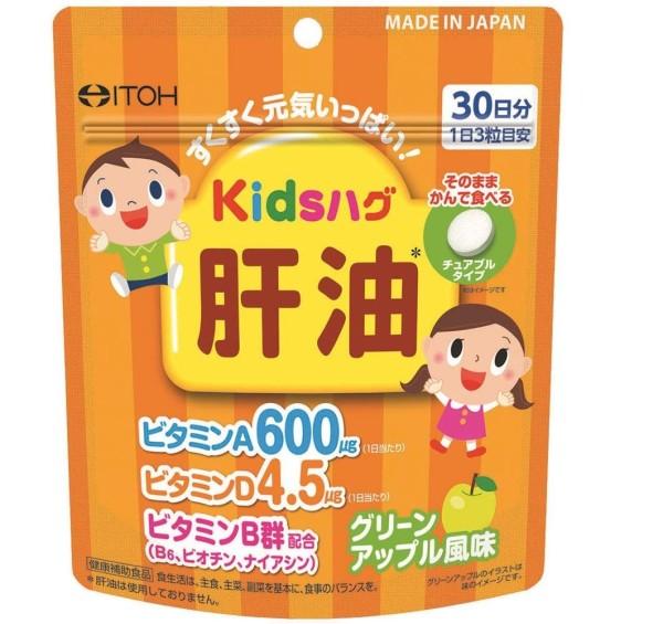 Жевательные витамины для детей с рыбьим жиром ITOH Multivitamins