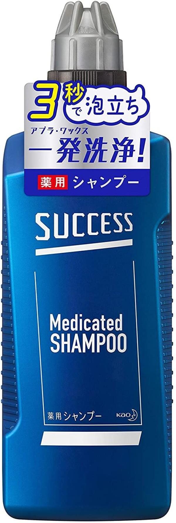 Мужской шампунь для кожи головы Kao Success Medicated Shampoo