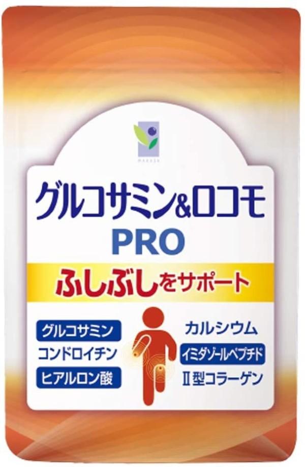 Натуральный комплекс для здоровья опорно-двигательной системы Wakasa Life Glucosamine & Locomo Pro