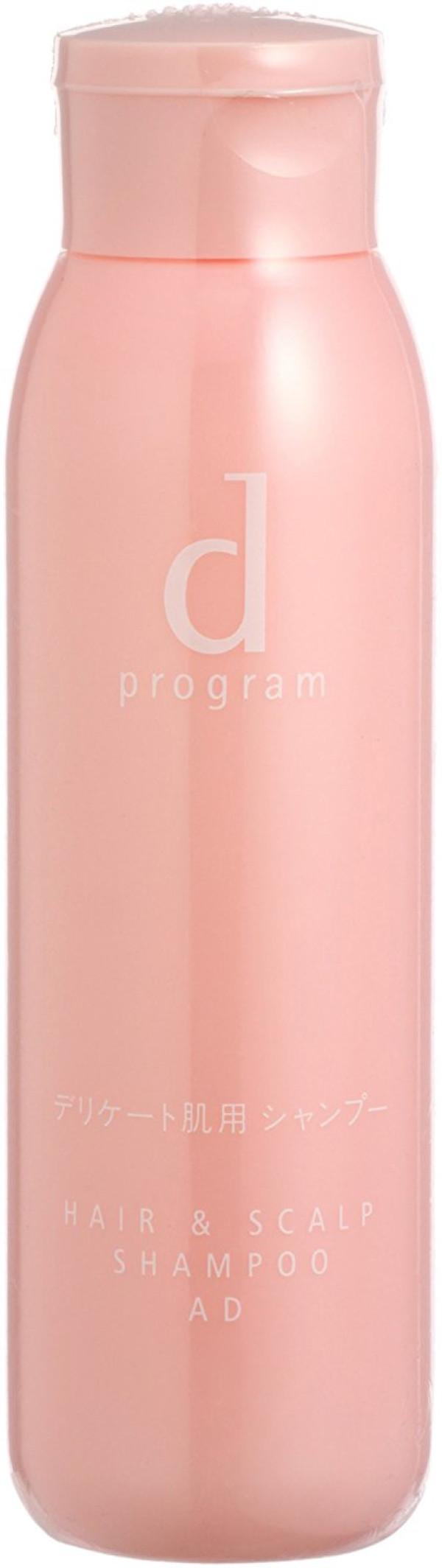 Гипоалергенный шампунь Shiseido D Program Hair & Scalp Shampoo AD