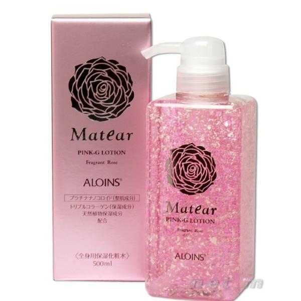 Лосьон для тела Aloins Matear с золотом и розовым маслом