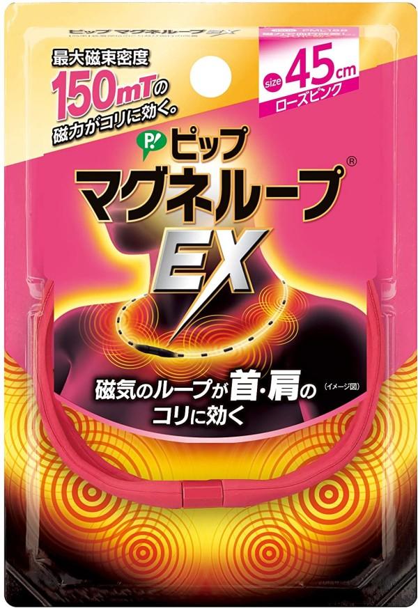 Розовое магнитное ожерелье PIP MagneLoop EX 150 mT