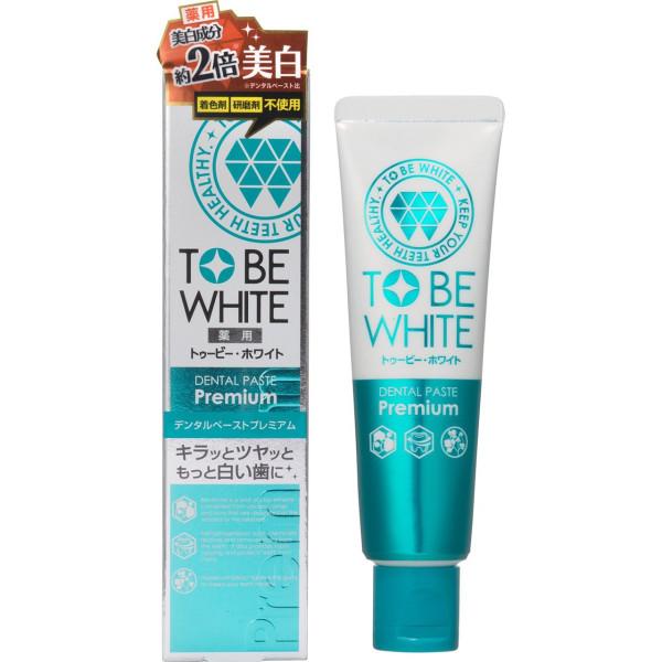Зубная паста для отбеливания зубов To Be White Dental Past Premium