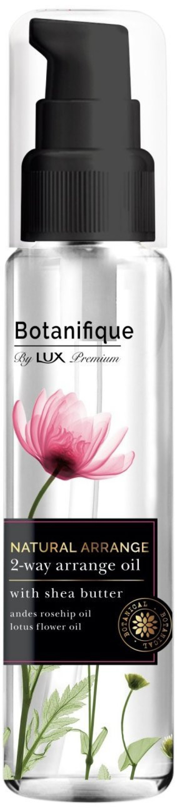 Масло для волос Botanifique by LUX 2-ways Arrange Oil