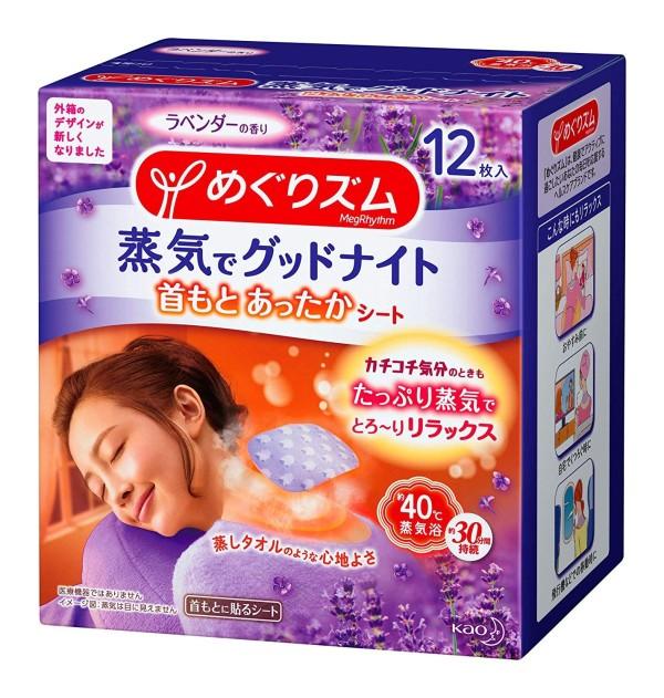 Расслабляющий тепловой компресс на шею KAO Good-Night с ароматом лаванды