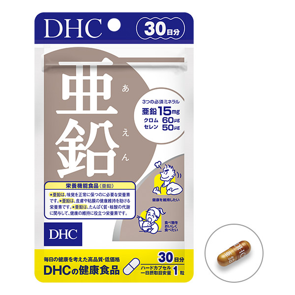 Цинк DHC