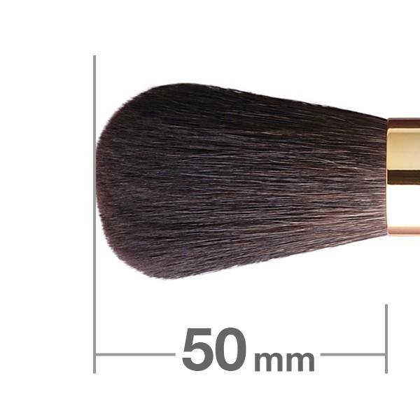 Кисть для пудры HAKUHODO Powder Brush Round S105Bk