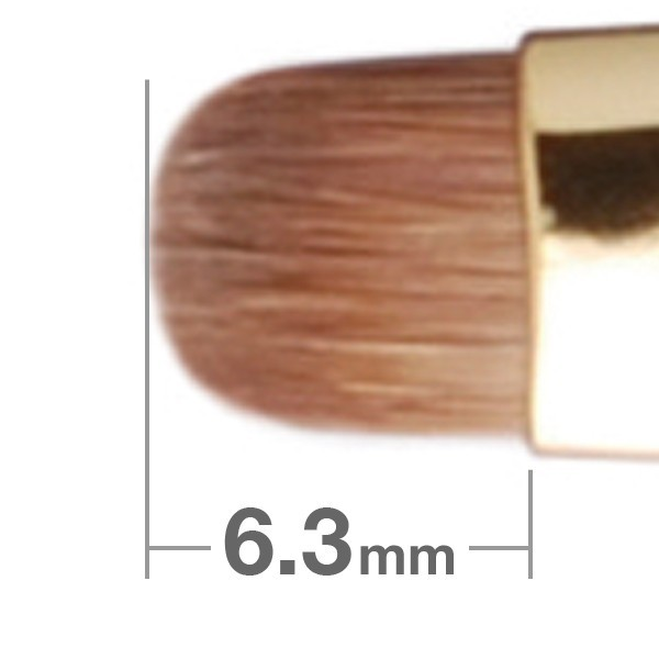 Кисть для теней HAKUHODO Misako Portable Shadow Liner Brush